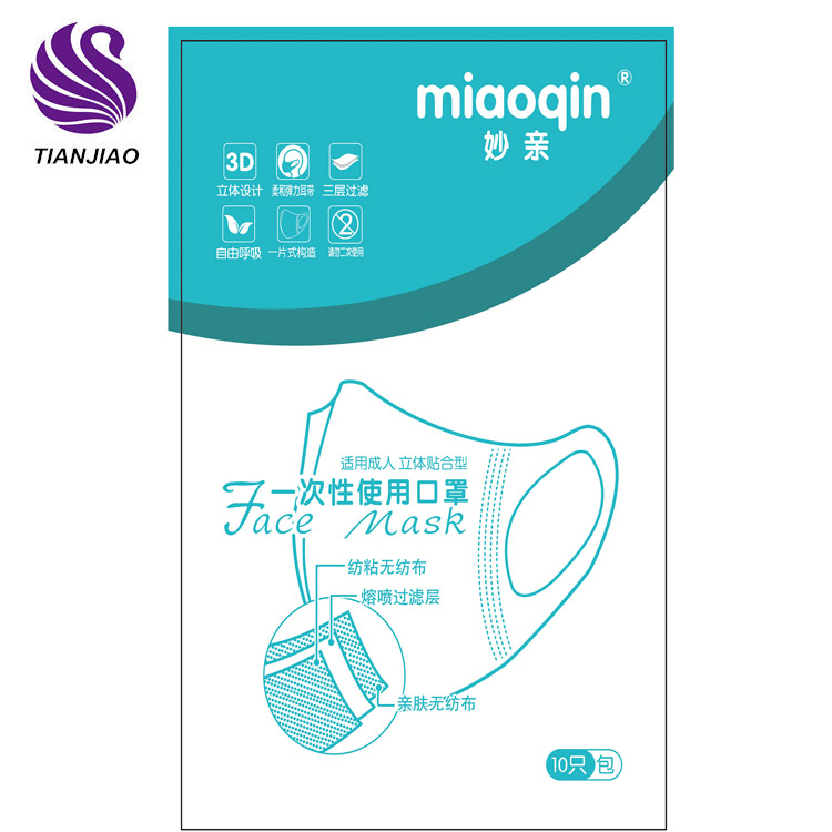 disposable face mask wholesaler