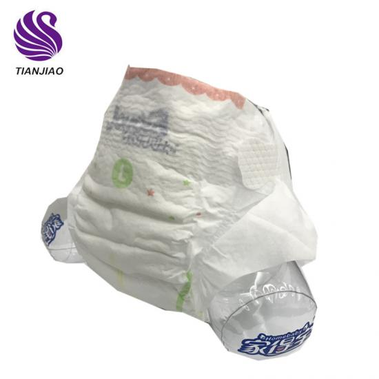 OEM disposable baby diaper