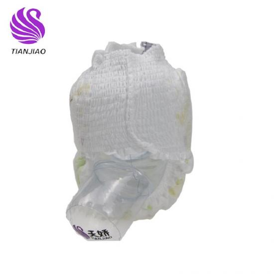 comfortable baby diapers pants