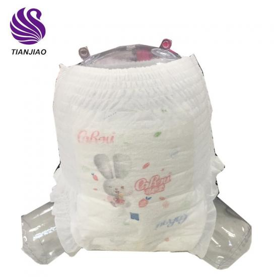 Disposable High Quality Baby Pants Diaper