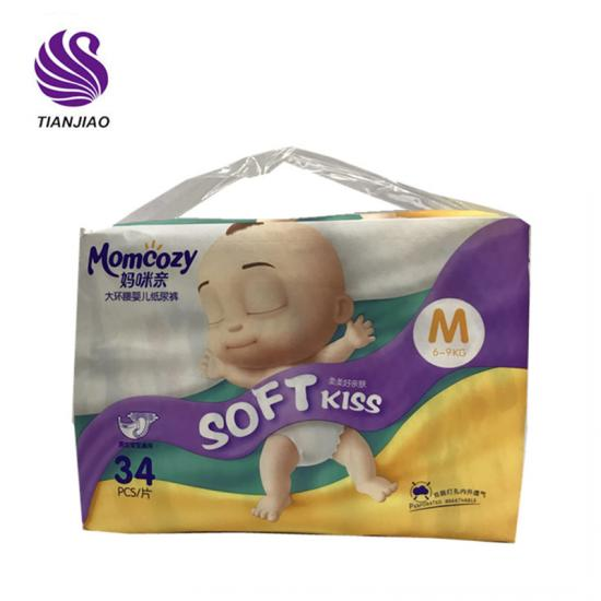 cheap baby diaper