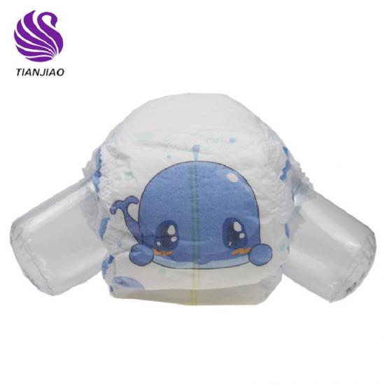 Customized Baby Diapers Pants