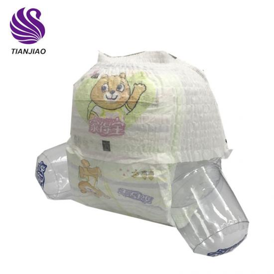 cheap pull ups diapers
