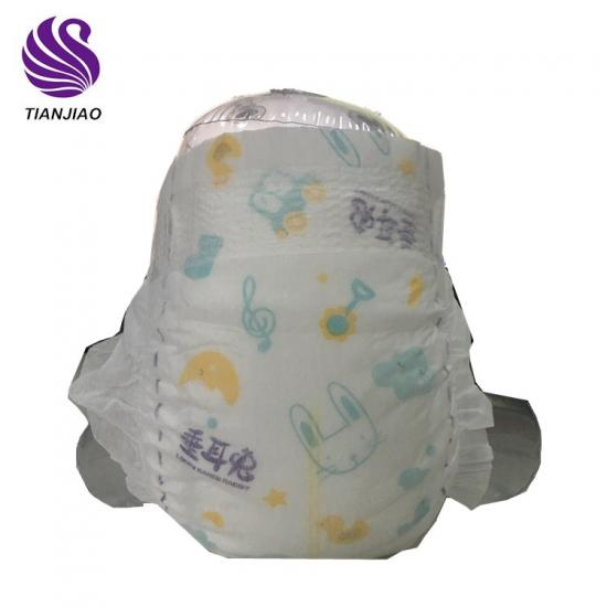 absorption baby diaper