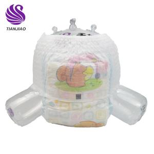 Disposable Baby Pull Up Diapers