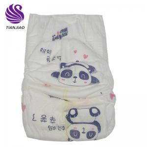 Super soft baby diapers
