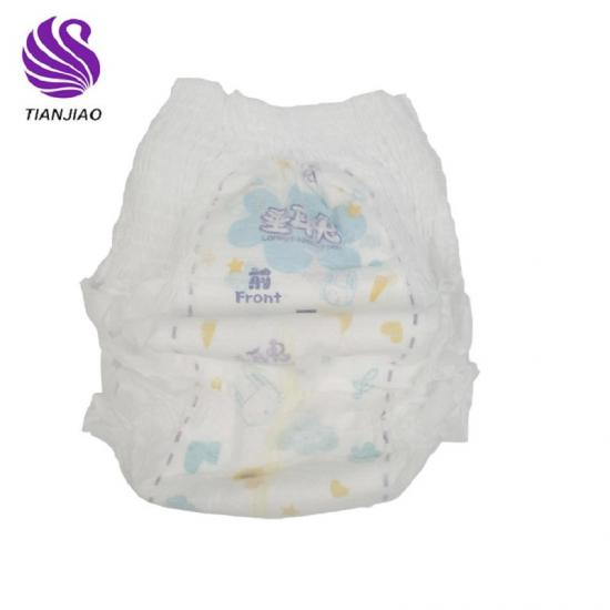 high quality diaper pants