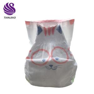High absorption baby diaper