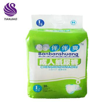 adults diapers wholesale