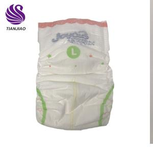 odm baby diapers
