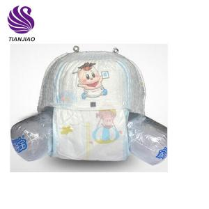 disposable baby pull up pants Wholesaler