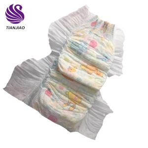 Import fulff pulp Japanese SAP baby diapers