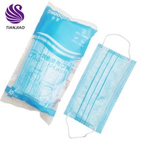 3 layers disposable face mask