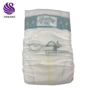 wholesale cloth nappies