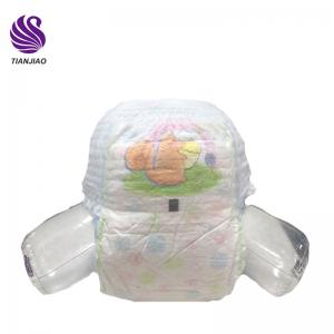 training pants cloth diapers for baby