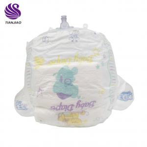 baby cloth nappies