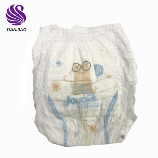 best cheap pull up diapers