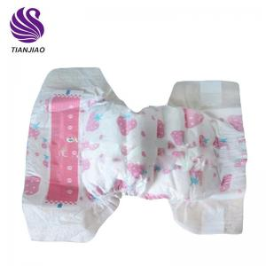 best diaper for babies