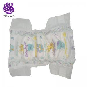 baby diapers cheap