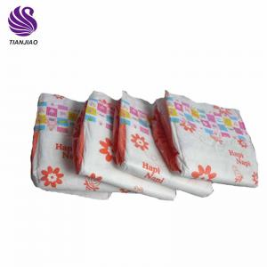 happy diaper manufacturer