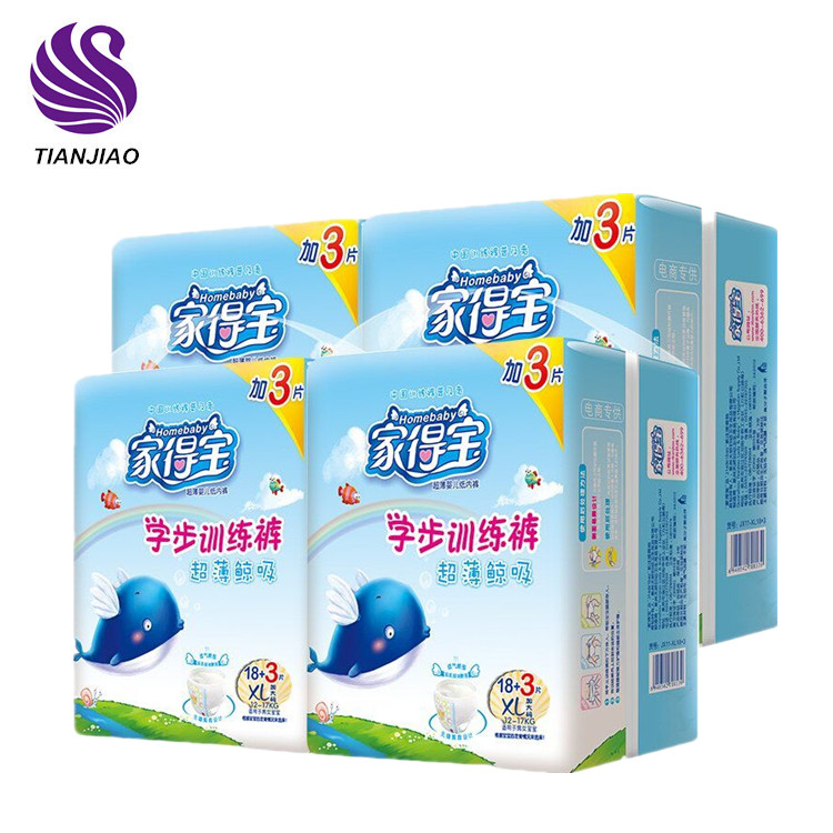 Export to Russion customer  a 40 HQ container of baby diaper